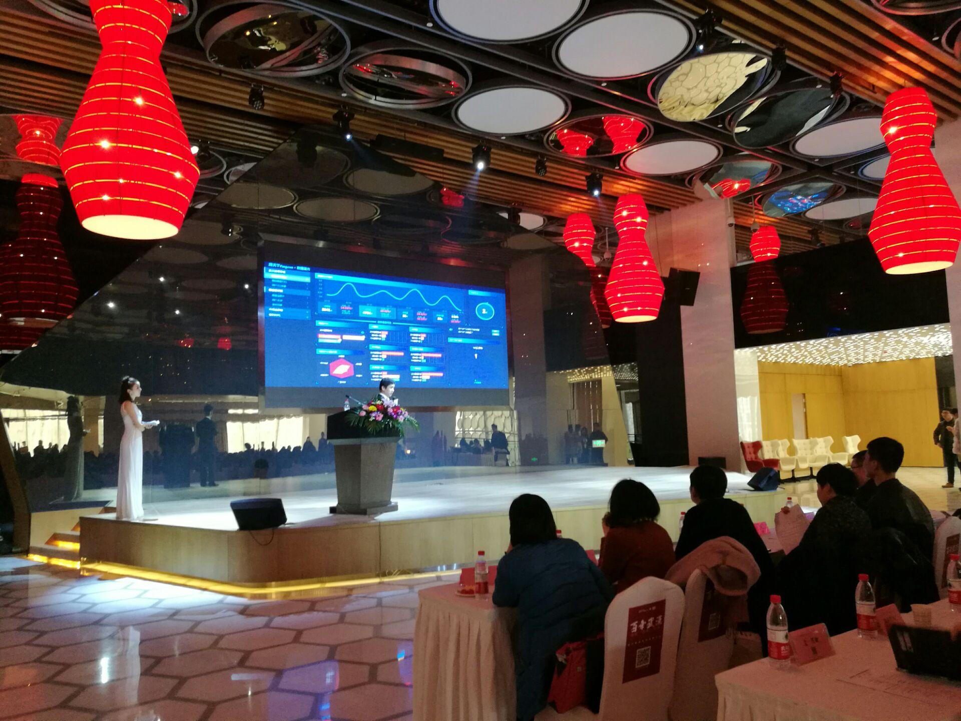 2018年会互动游戏|适合公司年会的节目|北京年会策划公司